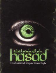 hasad-envy-telugu-islam