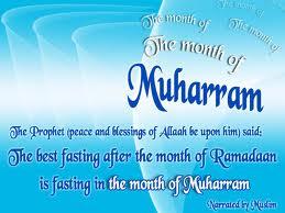 muharram-telugu-islam