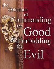 ordering-good-forbidding-evil