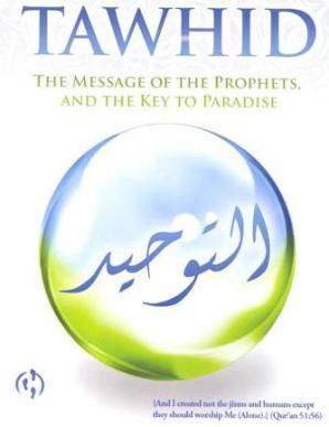 tawheed-telugu-islam