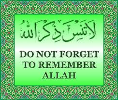 do-not-forget-remember-Allah