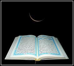ramadhan-quran