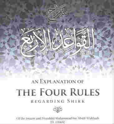 The Four rules Shirk