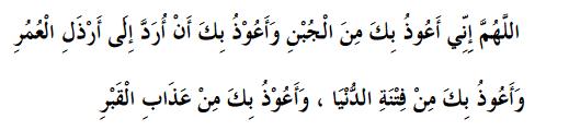 dhikr-after-obligatory-prayer-dawud-burbank-08