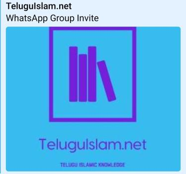 teluguislam whatsapp group invite